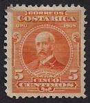 Sellos de America - Costa Rica -