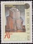 Stamps Ecuador -  2º bienal inter. de pintura