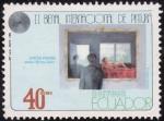 Sellos de America - Ecuador -  2º bienal inter. de pintura