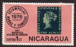 Stamps America - Nicaragua -  Estampillas raras y famosas