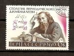 Stamps Russia -  Centenario de la Clasificacion Periodica de los Elementos Quimicos