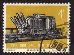 Stamps China -  Generador de energia