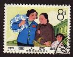 Sellos de Asia - China -  Familia