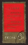 Stamps China -  Texto