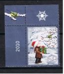 Sellos del Mundo : Europa : Letonia : Navidad   2010