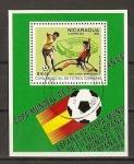 Stamps Nicaragua -  Mundial de Futbol 82