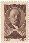 Stamps Russia -  1924 1947. Lenin