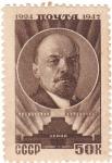 Sellos de Europa - Rusia -  1924 1947. Lenin