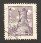 Stamps : Asia : South_Korea :  observatorio de kyong ju