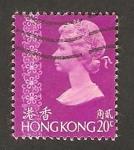 Stamps : Asia : Hong_Kong :  268 - Reina Elizabeth II