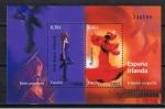 Sellos del Mundo : Europa : España : Edifil  4444  Bailes populares. Emisión conjunta con Irlanda.   Bailes populares de Irlanda y España