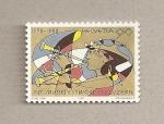 Stamps Switzerland -  Semanas musicales en Lucerna