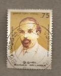 Stamps Asia - Sri Lanka -  Brahmachari Valisinghe Harischandra