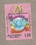Stamps Asia - Sri Lanka -  75 años de cooperación