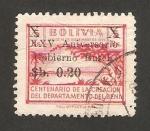 Stamps : America : Bolivia :  XXV anivº del gobierno busch