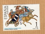 Stamps Europe - Spain -  Juegos Olimpicos Los Ángeles Cuadriga Romana (Serie 1/4)