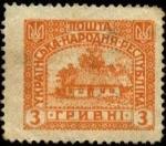 Sellos de Europa - Ucrania -  Granja de Ucrania.