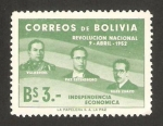 Stamps : America : Bolivia :  anivº de la revolución