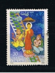 Sellos del Mundo : Asia : Nepal : 2550th  Anniversary of  Buddha
