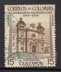 Sellos de America - Colombia -  Templo de San Pedro Claver.