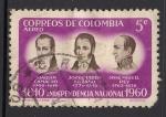 Sellos del Mundo : America : Colombia : Joaquin Camacho, Jorge Tadeo Lozano y Jose Miguel Pey