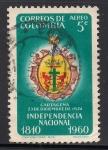 Sellos de America - Colombia -  Independencia: Cartagena.