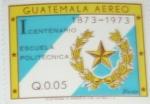 Sellos del Mundo : America : Guatemala :  Corona de laurel y estrella