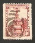Stamps : America : Mexico :  Monumento a Cuauhtemoc