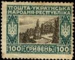 Stamps Ukraine -  Monumento San Vladimiro Sviatoslávich El Grande. -958-1015-.