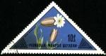 Sellos de Asia - Mongolia -  Flor Silene Mongólica.