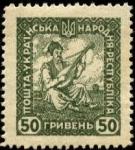 Sellos del Mundo : America : Ucrania : Músico cosaco ejecutando bandura instrumento típico a cuerdas.