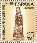 Stamps Spain -  VII CENTENARIO DE LA RECONQUISTA DE JEREZ.