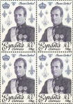 Stamps : Europe : Spain :  REYES DE ESPAÑA.CASA DE BORBON.