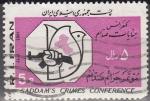 Stamps Iran -  IRAN 1983 Scott 2143 Sello Conferencia sobre Crimenes Cometidos por Presidente Iraqui Saddam Hussein