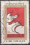 Stamps Iran -  IRAN 1986 Scott 2217 Sello Día contra la Opresión 5 Rls usado