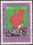 Sellos de Asia - Irán -  IRAN 1986 Scott 2250 Sello Milicias Populares 5 Rls usado