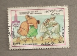 Stamps Asia - Afghanistan -  Juegos Olimpicos Moscú 1980