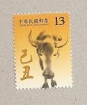 Stamps Asia - Taiwan -  Celebración año nuevo