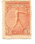 Stamps : Europe : Greece :  correo terrestre