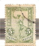Stamps Greece -