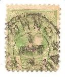 Stamps Greece -  correo terrestre