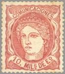 Sellos de Europa - España -  ESPAÑA 1870 105 Sello Nuevo Nuevo Regencia Duque de la Torre Efigie Alegorica 10ma Rosa