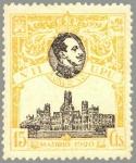 Stamps Spain -  ESPAÑA 1920 301 Sello Nuevo VII Congreso de la UPU Alfonso XIII y Palacio Comunicaciones Madrid 15c