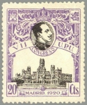 Sellos de Europa - España -  ESPAÑA 1920 302 Sello Nuevo VII Congreso de la UPU Alfonso XIII y Palacio Comunicaciones Madrid 20c