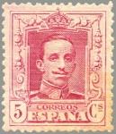 Stamps Europe - Spain -  ESPAÑA 1922 312 Sello Nuevo Alfonso XIII Tipo Vaquer 5c Carmin nº control al dorso