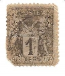 Stamps Europe - France -  correo terrestre