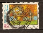 Stamps Pakistan -  PLANTA   NUCLEAR