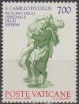 Sellos de Europa - Vaticano -  VATICANO 1986 775 Sello Nuevo San Camilo de Lellis Patron de los Hospitales y Enfermos