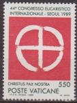 Sellos de Europa - Vaticano -  VATICANO 1989 838 Sello Nuevo 44º Congreso Eucaristico de Seul MNH Simbolos de la Eucaristia