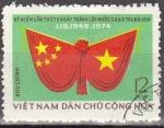 Stamps Asia - Vietnam -  Vietnam 1974 Sello 25 aniversario de la Republica Popular China conmemoraciones bandera y estrellas